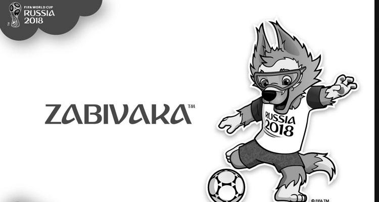 creacion de imagen corporativa FIFA