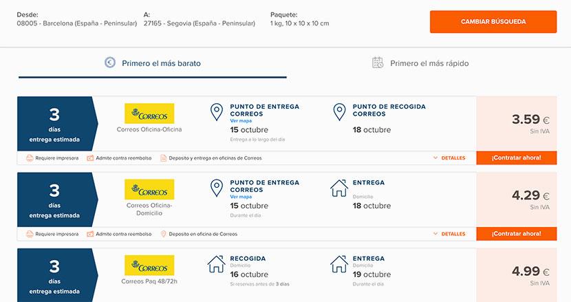 comparadores de precios para tu tienda online