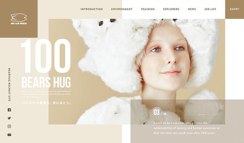 mejores webs y tiendas online de agosto Bear Hug